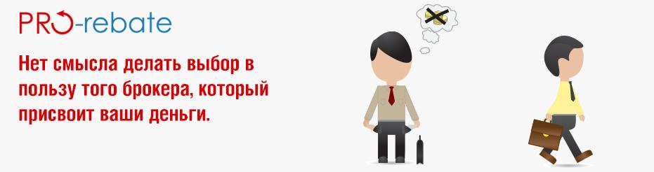 Как выбрать брокера на рынке forex binary options trading signal service