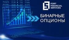 Fort Financial Services отменяет комиссии на банковские переводы